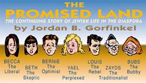 The Promised Land: The Continuing Story of Jewish Life in the Diaspora, by Jordan B. Gorfinkel