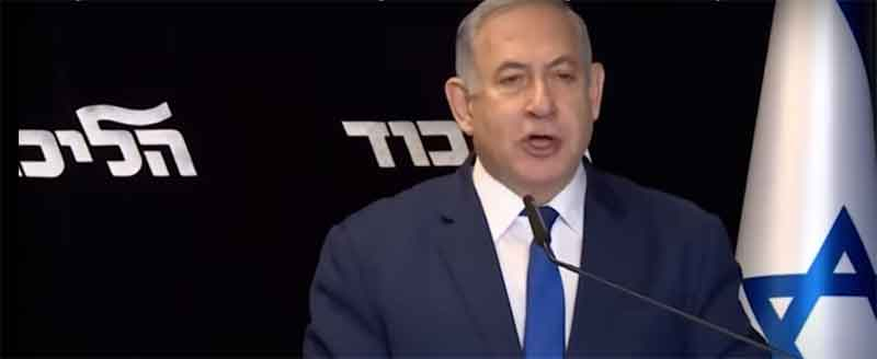 Israel still can't make up its mind about Netanyahu